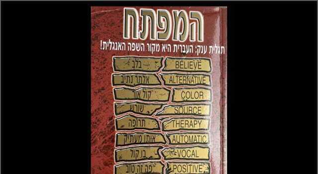 Book by Joe Lanyadoo, 'The Origin of Language'